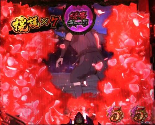 パチンコPバジリスク ~桜花忍法帖~の桜帯チャージ赤画像