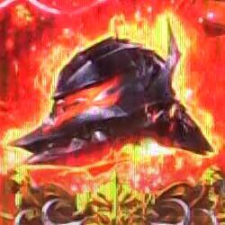 パチンコPベルセルク無双の狂戦士の兜の画像