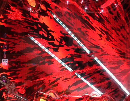パチンコPベルセルク無双の鉄塊発展演出の画像