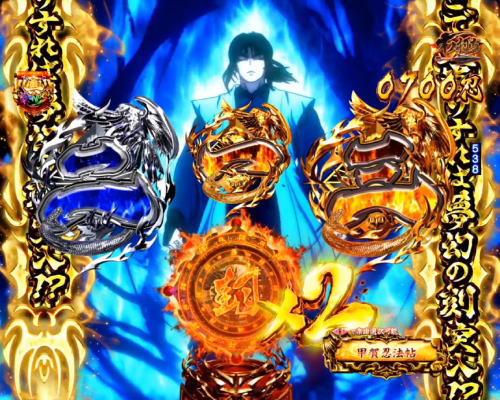 パチンコPバジリスク~甲賀忍法帖~2 朧の章の超夢幻の刻画像