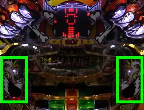パチンコP超ハネ獣王の画像