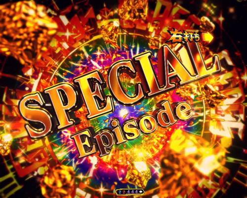 パチンコPコードギアス 反逆のルルーシュ ライトミドルver.のSpecial episode画像