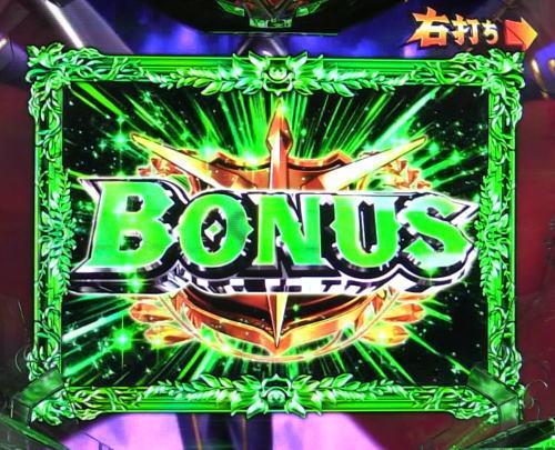 パチンコPコードギアス 反逆のルルーシュのBONUS画像