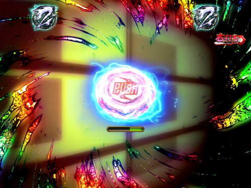 パチンコP交響詩篇エウレカセブン HI-EVOLUTION ZEROのボタン演出