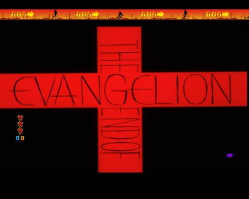 パチンコ新世紀エヴァンゲリオン 決戦 ~真紅~のエンドオブエヴァンゲリオン