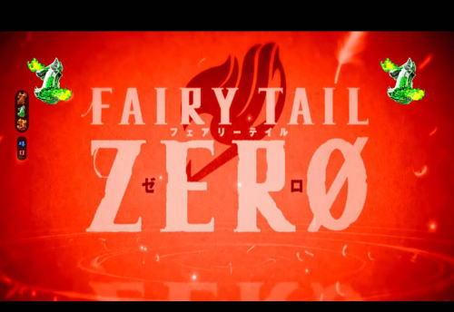 パチンコP FAIRY TAIL2のタイトル色