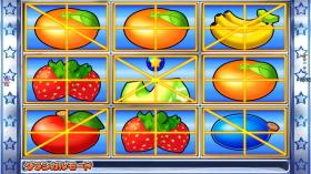 パチンコPフィーバーパワフルのクラシカルモード中オールフルーツリーチ画像