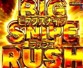 パチンコPフィーバーゴルゴ13疾風マシンガンver.のBIG SNIPE RUSH画像