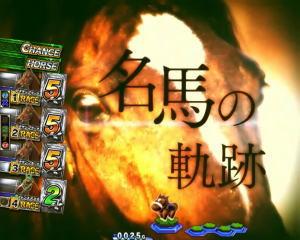 P GⅠDREAMROADの名馬の軌跡の画像