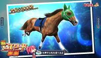 ぱちんこGⅠ優駿倶楽部の継続画面馬の画像
