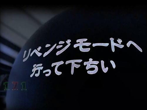 パチンコぱちんこ GANTZ極のリベンジBONUS画像
