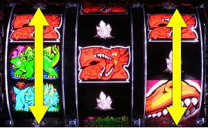 Pガオガオキング3の左右リーチの画像
