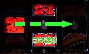 Pガオガオキング3のルーレットリーチの画像