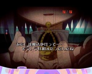 パチンコぱちんこ 劇場版 魔法少女まどか☆マギカの画像