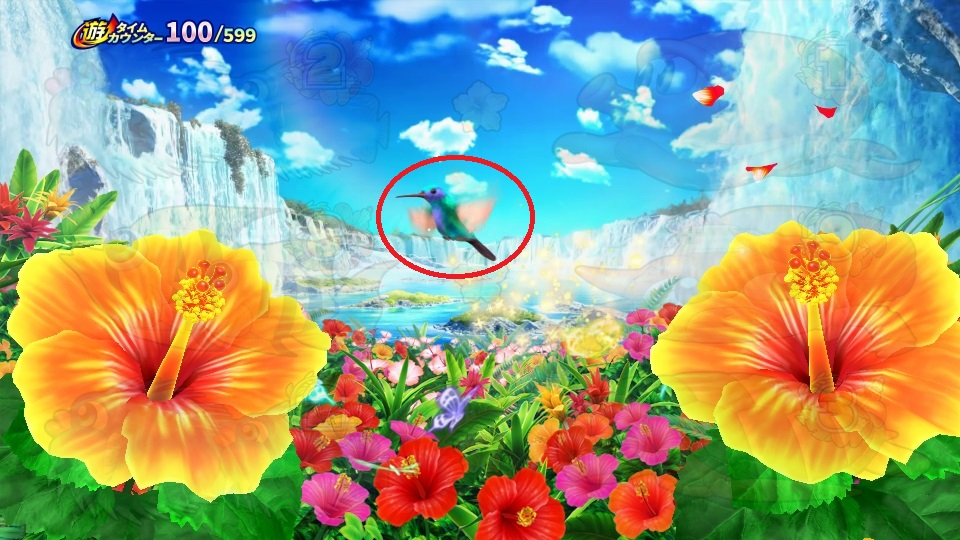 パチンコPギンギラパラダイス 夢幻カーニバルHCAの告知鳥画像