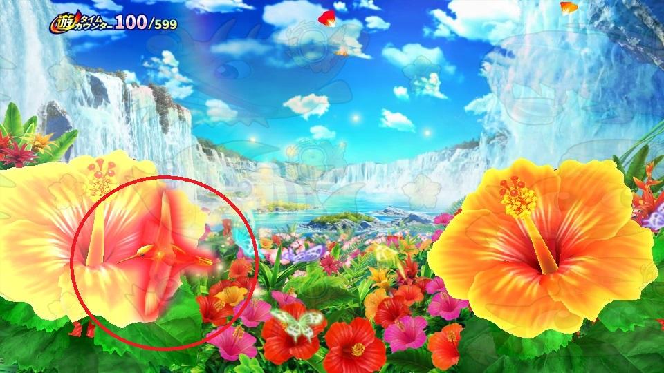 パチンコPギンギラパラダイス 夢幻カーニバルHCAの告知鳥蜜画像