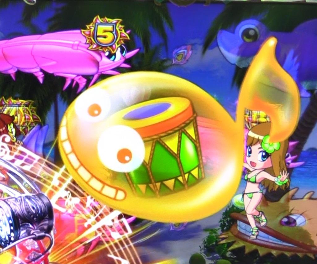 パチンコPギンギラパラダイス 夢幻カーニバルHTKのホイッスルアイテム画像