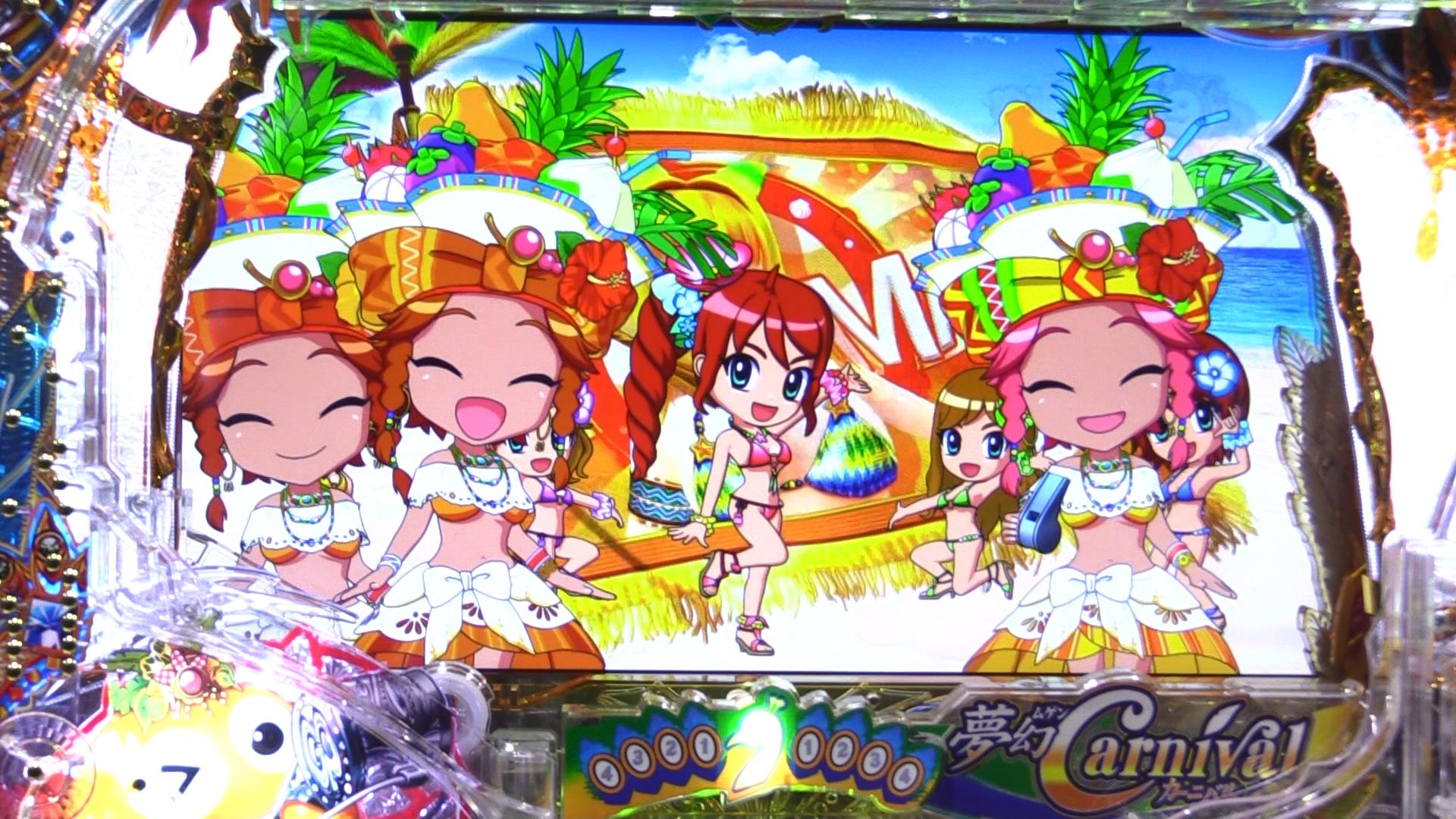 パチンコPギンギラパラダイス 夢幻カーニバルHTKのフルーツ姫2画像