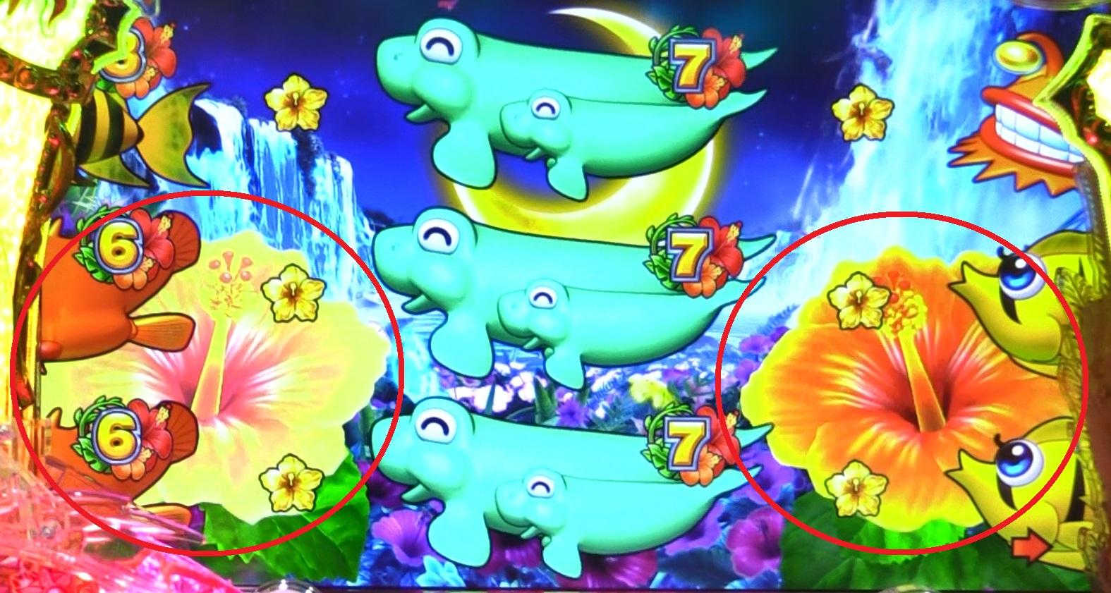 パチンコPギンギラパラダイス 夢幻カーニバルHCAの一発告知画像