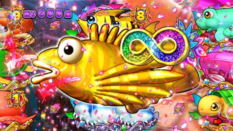 パチンコPギンギラパラダイス 夢幻カーニバルHTKの夢幻カサゴ画像