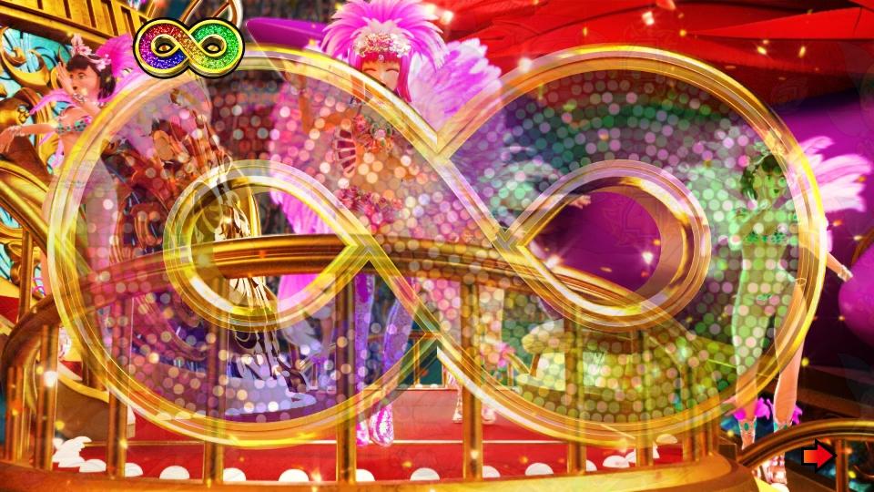 パチンコPギンギラパラダイス 夢幻カーニバルHTKの夢幻マーク画像