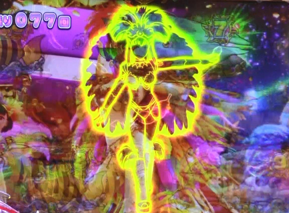 パチンコPギンギラパラダイス 夢幻カーニバルHTKのシルエット画像