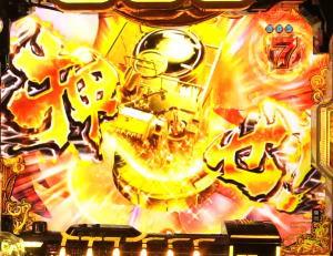 パチンコP銀河鉄道999 PREMIUMの金ボタンの画像