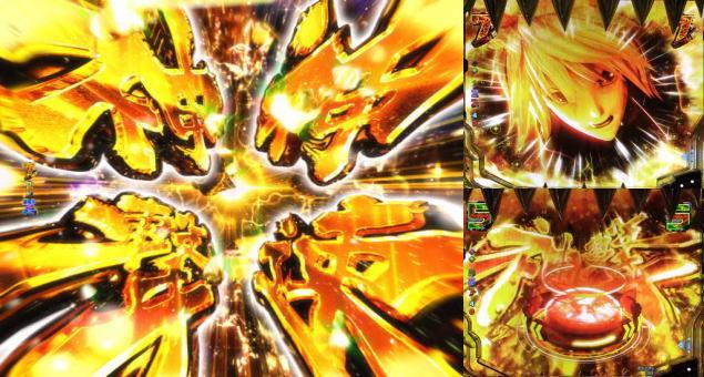 パチンコPゴッドイーター究極一閃神速の画像
