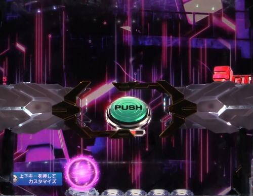 パチンコPフィーバー 機動戦士ガンダムユニコーンの発進STANDBYモード:ボタンプッシュ