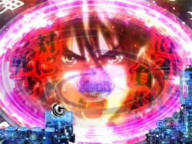 ぱちんこGANTZ2 Sweet ばーじょんの押して下ちいゾーン画像