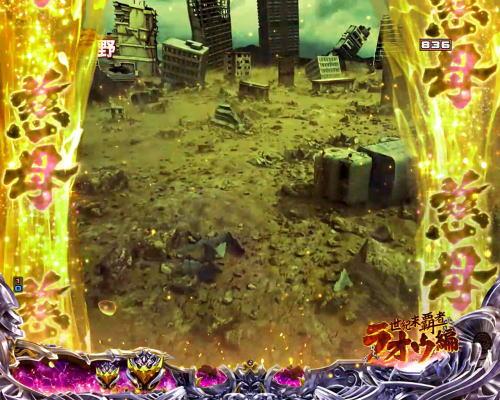 パチンコP北斗の拳8 救世主の超慈母ZONEの画像