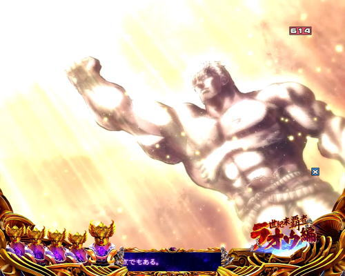 パチンコP北斗の拳8 救世主の強敵背景1の画像