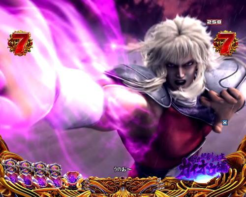 パチンコP北斗の拳8 救世主の君臨せる魔拳の画像