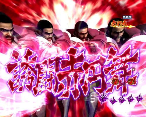 パチンコP北斗の拳8 救世主の誘闘赤円舞の画像