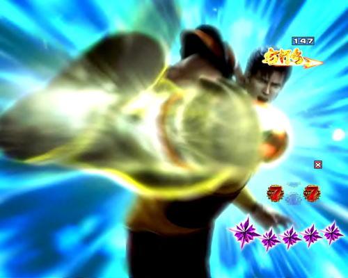パチンコP北斗の拳8 救世主の蹴りの画像