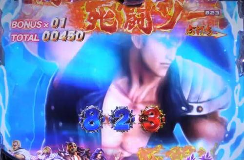 パチンコP北斗の拳8 救世主の死闘ゾーンの画像