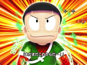 パチンコP忍者ハットリくん~決戦!サイバーからくり城の巻~上忍ver.の画像