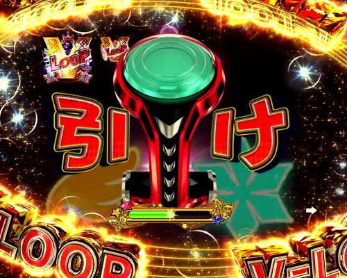 パチンコPフィーバー アイドルマスター ミリオンライブ!のVコントローラー