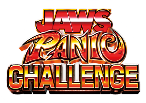 パチンコP JAWS3 LIGHTのJAWS PANIC CHALLENGE画像