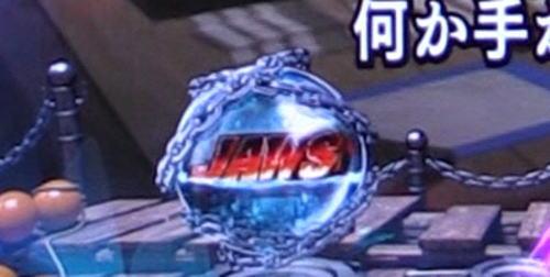 パチンコP JAWS3 LIGHTの保留変化予告画像