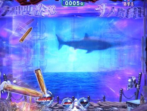 パチンコP JAWS3 LIGHTのサメ待機予告画像