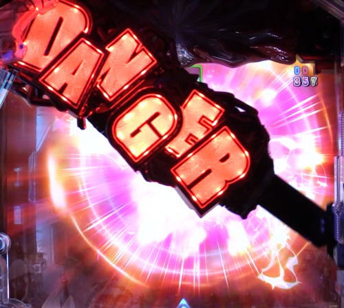 パチンコP JAWS3 LIGHTのロゴ落ち画像
