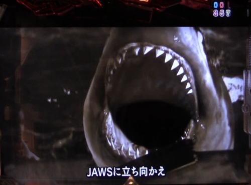 パチンコP JAWS3 LIGHTの遊タイム画像