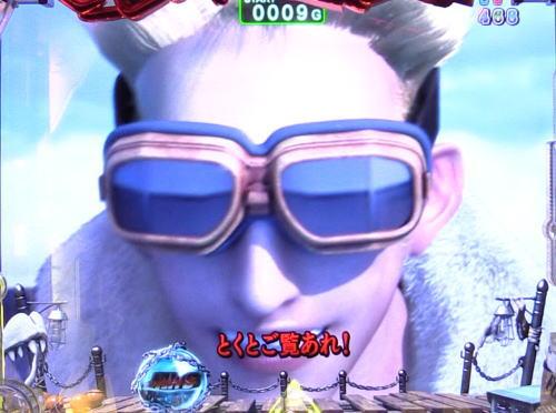 パチンコP JAWS3 LIGHTのJK画像