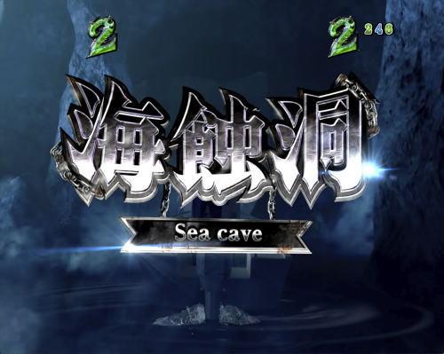 パチンコP JAWS3 LIGHTの海蝕洞画像