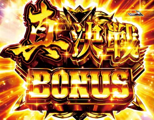 パチンコP JAWS3 LIGHTの真・決戦BONUS画像