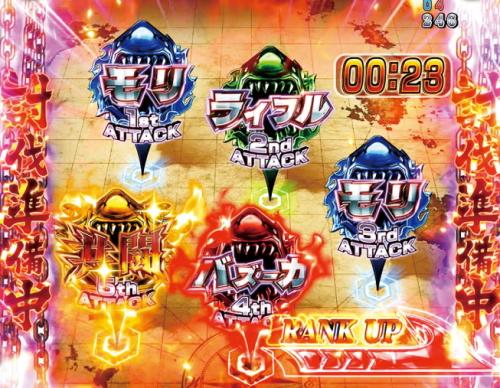 パチンコP JAWS3 LIGHTのJAWS PANIC CHALLENGEのアイコン画像