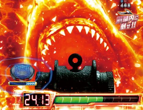 パチンコP JAWS3 LIGHTの共闘画像