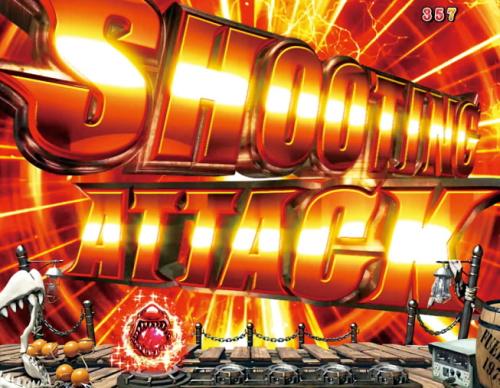 パチンコP JAWS3 LIGHTのSHOOTING ATTACK予告画像