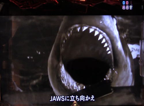パチンコP JAWS3 SHARK PANIC~深淵~の遊タイム画像